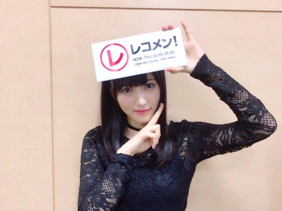 【欅坂46】菅井友香 大失態!?新曲の情報を流出にファン絶賛!?ラジオで曲調が判明?