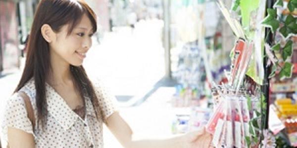 【感動】台湾人の観光客が日本で会った酔っぱらいの話