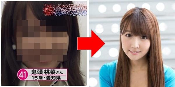 整形?三上悠亜の顔が昔と違うので比較してみた。本人が真実を語る…HONEY POPCORN