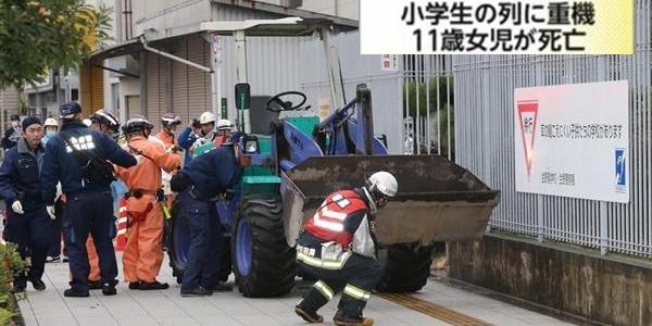 佐野拓哉 顔画像は?ショベルカー突っ込み小学生女児が…供述が糞すぎた…大阪市生野区重機運転