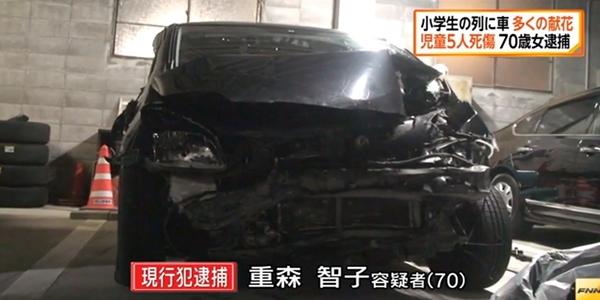 重森智子 顔画像は?車5台の事故、児童5人の状態…原因が酷すぎる…岡山県赤磐市