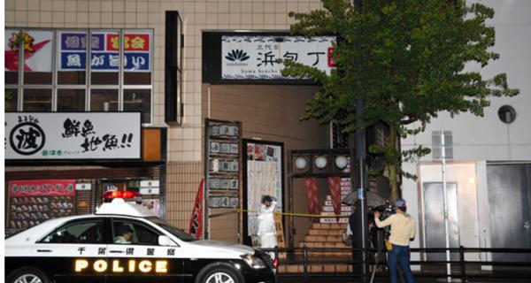 稲毛泡包丁で殺人。元千葉市議、妹家族を刃物で…6歳女児死亡、動機や顔画像は?