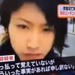 大原誠治=しんやっちょ逮捕!歌舞伎町で酒に溺れたYouTuberの末路…ツイキャス、顔画像あり