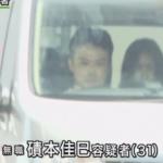 磧本佳巳 顔画像あり!2歳娘を殺害した本当の理由判明!夫はその時… 大阪市住吉区