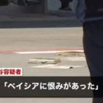 泉谷寿昭 顔画像!ベイシア前橋岩神店での犯行動機が酷い!過去にも問題行動がった?