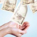 国も認める借金減額の簡単な方法!スマホで試した結果、借金が半分に…。