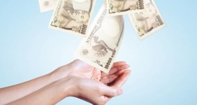 国も認める無料で借金減額できる簡単な方法!スマホで試し借金が半分に…。