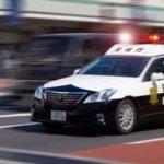 山下裕史容疑者 顔画像!岐阜県関市でわいせつ逮捕!動機がヤバすぎ…!犯行現場を特定?