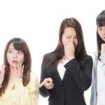 旦那の衣類の加齢臭や臭いを消す方法!洗濯術や食べ物で改善!