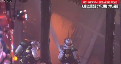 「北のさかな家 海さくら平岸店」爆発の消火活動にあたる消防士