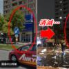 札幌市豊平区 居酒屋爆発の店舗名は海さくら。事故映像 原因まとめ│豊平3条8丁目