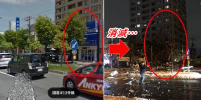 海さくら平岸店の爆発事故画像
