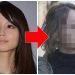 堀北真希 今現在の劣化写真がヤバい!子供の名前年齢、性別が判明?