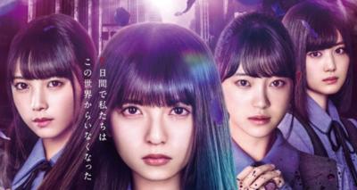 ドラマ「ザンビ」4話の動画無料視聴・ネタバレはこちら!【見逃し配信・再放送】