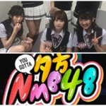 夕方NMB48#86の生放送動画を無料視聴する方法!【見逃し配信dTVチャンネル】