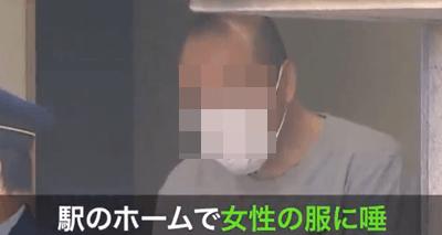 相馬悌一(ペッペ)顔画像を特定!女性に唾をかける理由が悲しすぎる…=横浜市関内駅