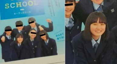 遠藤さくらの中学や大同高校出身の噂は本当?過去の彼氏情報