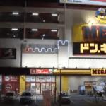名古屋市北区玄馬町の快活クラブで強盗 犯人の特徴や服装を公開【名古屋楠インター店】