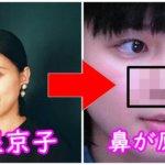 芳根京子は可愛くない?鼻とすっぴんが変で整形失敗?ゴリ押しが理由とも!