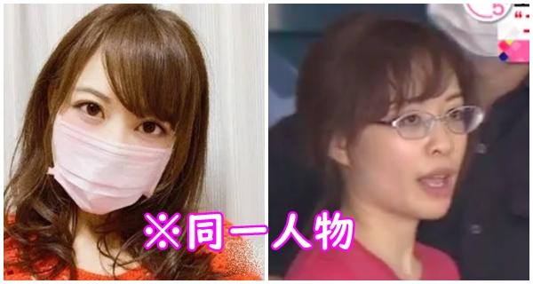 【佐藤みき】Gカップ巨乳セクシー美熟女の ...