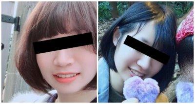 木内真璃奈の顔画像Facebookと高校学歴を特定!東大生が放火未遂!場所はどこ?渋谷区笹塚