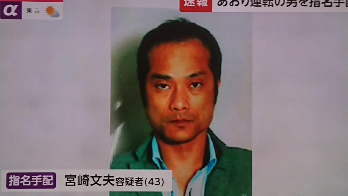者 会社 容疑 宮崎