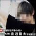 渡辺陽太(ミスター慶応2016) 顔画像!彼女,学部は?twitter発言ヤバすぎ…女性暴行で逮捕