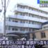 佐々木靖幸と渡辺真澄(東松山市事件)の顔画像Facebook!犯人や場所はどこを特定!